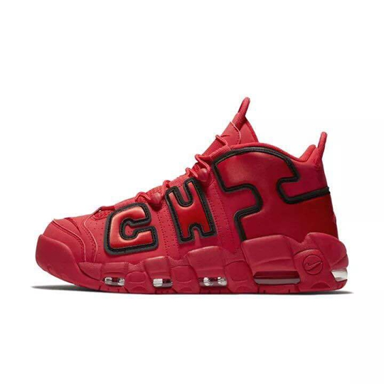 Nike Air More Uptempo Men Basketball Shoe 242