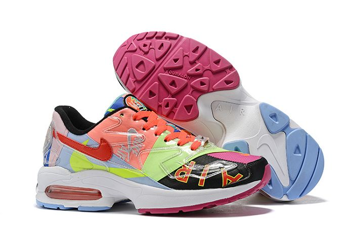 Men Atmos x Nike Air Max 2 Light Running Shoes 464