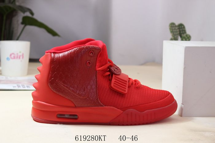 Men Nike Air Yeezy 2 Basketball Shoes 245