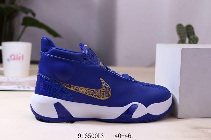 Men Nike Zoom Heritage N7 Basketball Shoes AAA 509