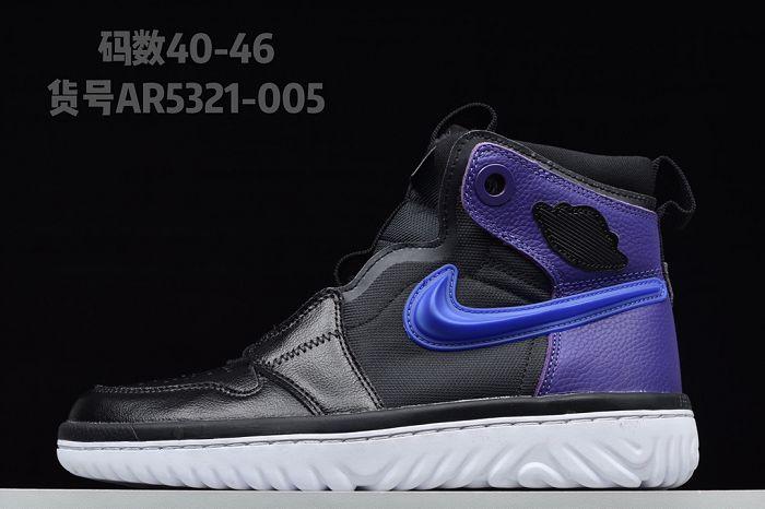 Men Air Jordan I Retro Basketball Shoes AAAAA 886