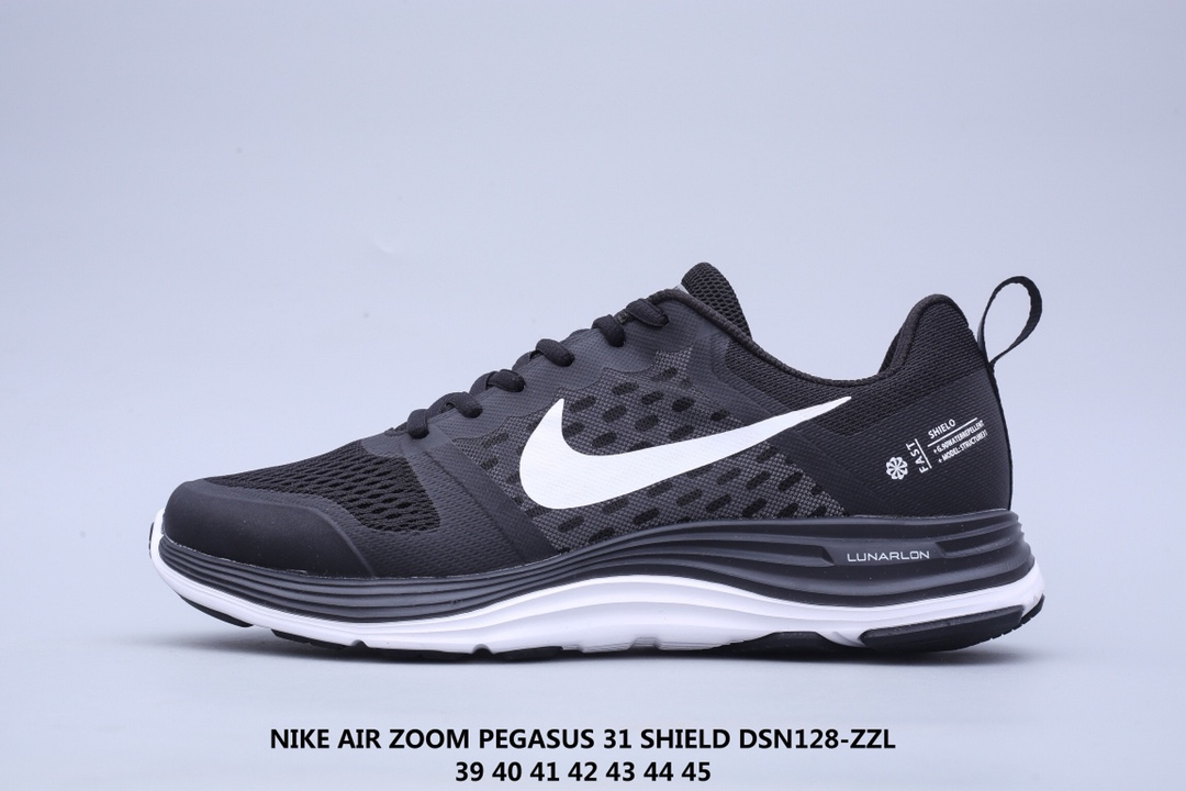 Men Nike Air Zoom Pegasus 31 Shield Running Shoes 258
