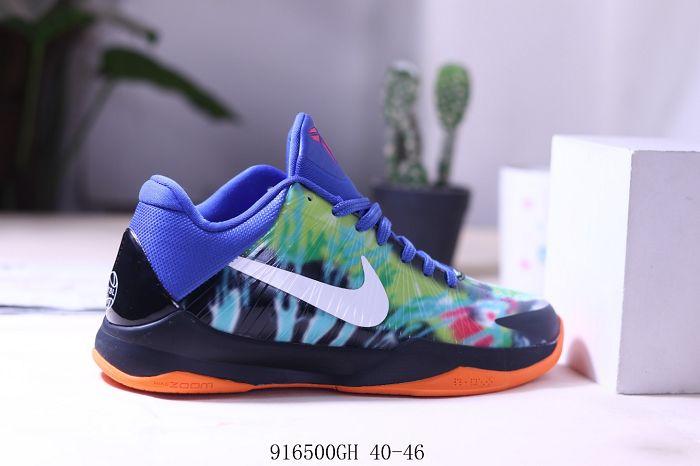 Men Nike Zoom Kobe 5 Protro Chaos Basketball Shoes 663