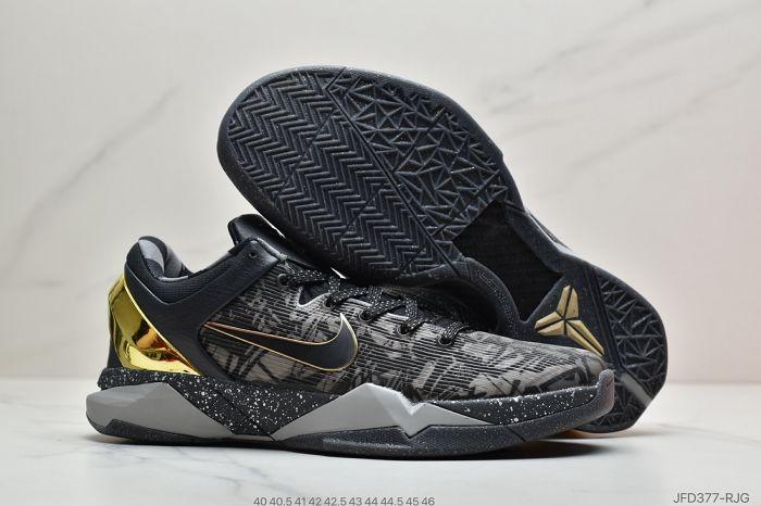 Men Nike Zoom Kobe 7 Gold Medal Basketball Shoes AAAA 671