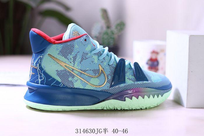 Men Nike Kyrie 7 Basketball Shoes 636