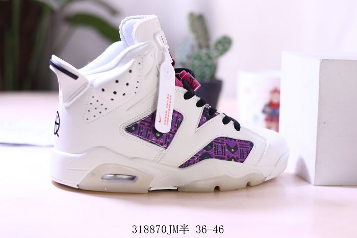 Men Air Jordan VI Basketball Shoes AAA 458