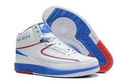 Men's Air Jordan 2 Retro AAA 201
