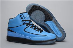 Men's Air Jordan 2 Retro AAA 207