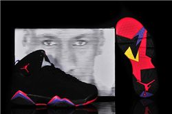 Kids Air Jordan VII Sneakers 201