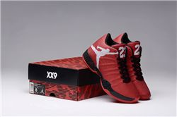 Men Basketball Shoes Jordan XX9 AAAA 203