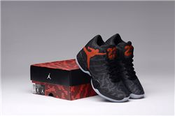 Men Basketball Shoes Jordan XX9 AAAA 204