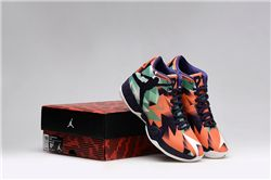 Men Basketball Shoes Jordan XX9 AAAA 209