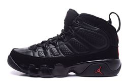 Women Sneakers Air Jordan IX Retro 200