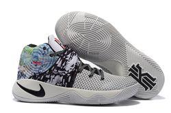 Men Nike Kyrie II Basketball Shoes 231