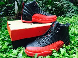 Men Basketball Shoes Air Jordan XII Retro AAAA 249