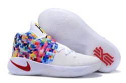 Men Nike Kyrie II Basketball Shoes 239