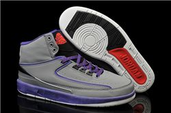 Men Basketball Shoe Air Jordan II Retro 210