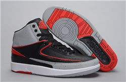 Men Basketball Shoe Air Jordan II Retro 211
