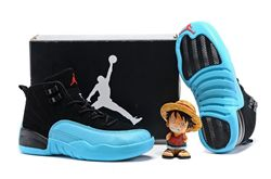 Kids Air Jordan XII Sneakers 211