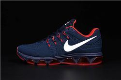 Men Nike Air Max Tailwind 8 KPU Running Shoe 213