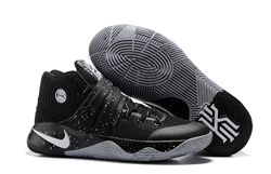 Men Nike Kyrie II Basketball Shoes 251