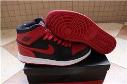 Men Basketball Shoes Air Jordan 1 Retro Banned AAAA 260