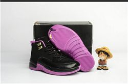 Kids Air Jordan XII Sneakers 225