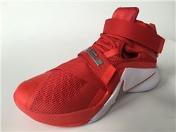 Men LeBron Soldier 9 Nike Basketball Shoes 461