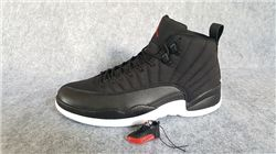 Men Basketball Shoes Air Jordan XII Retro AAA 272