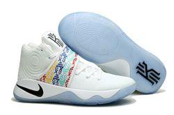 Men Nike Kyrie II Basketball Shoes 260