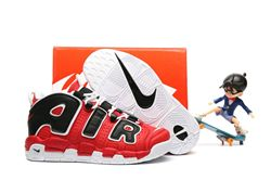 Kid Shoes Nike Air More Uptempo Sneakers 204
