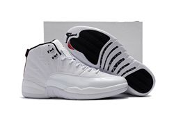 Men Basketball Shoes Air Jordan XII Sunrise AAA 285