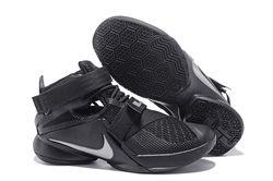 Women Nike LeBron Soldier 9 Sneaker 217