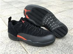 Men Basketball Shoes Air Jordan XII Retro Low...