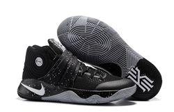 Women Nike Kyrie 2 Sneaker 228