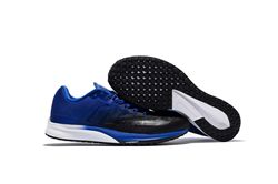 Men Nike Air Zoom Elite 9 Running Shoe 225