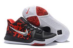 Women Nike Kyrie 3 Sneaker 233