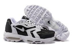 Men Nike Air Max 96 Running Shoes 231