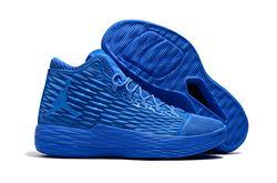 Men Jordan Melo Basketball Shoe 230