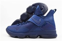 Men Nike LeBron 14 Agimat Basketball Shoes 560