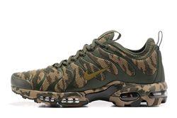 Men Nike Air Max Plus TN Ultra Camouflage Running Shoe 239
