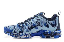Men Nike Air Max Plus TN Ultra Camouflage Running Shoe 241
