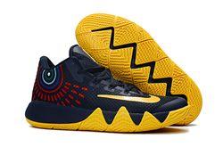 Men Nike Kyrie 4 Basketball Shoes 309