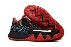 Men Nike Kyrie 4 Basketball Shoes 311
