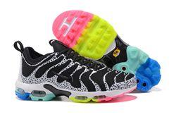 Men Nike Air Max Plus TN Ultra Running Shoe 245
