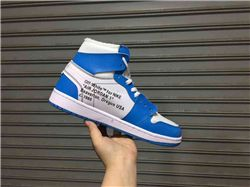 OFF WHITE x Air Jordan 1 x Fragment Design AAAA 223