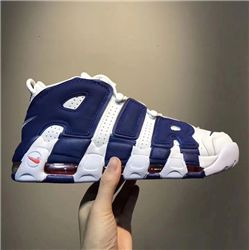 Nike Air More Uptempo Men Basketball Shoe AAAA 260