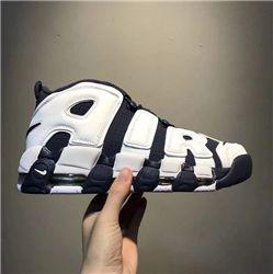 Nike Air More Uptempo Men Basketball Shoe AAAA 255