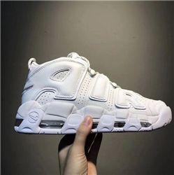 Nike Air More Uptempo Men Basketball Shoe AAAA 256