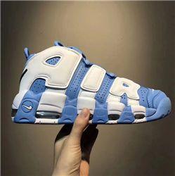 Nike Air More Uptempo Men Basketball Shoe AAAA 258